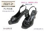 【送料無料】PRET-Aプレタ154黒【サンダル】【靴】【RCP】