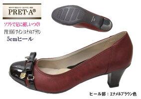 【送料無料】PRET-Aプレタ9565黒【靴】【RCP】
