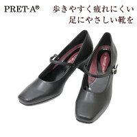 【送料無料】PRET-A8851黒ストラップパンプス