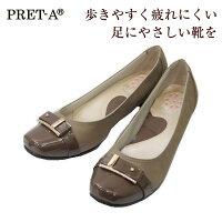 PRET-Aプレタ9383ダークオーク/茶エナメルソフトパンプス【靴】