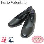 【送料無料】FurioValentino3451黒4Eプレーンパンプス【靴】【RCP】