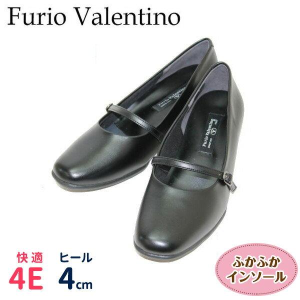 FurioValentino3453黒4Eストラップパンプス 靴 レディースパンプス黒パンプスビジネスパンプス幅広オフィス通勤冠