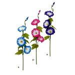 アサガオ造花