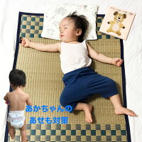 【送料無料】純国産無染土い草こども寝ござ(子供用の寝ござ)約70×920cm野口健吾