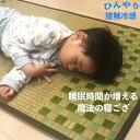【ネコポス利用!送料無料】西川ベビー用掛けふとんカバー水玉ストライプ ピンク1547-27028