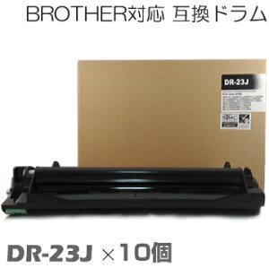 dr-23j×10セット