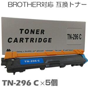 TN-296C×5