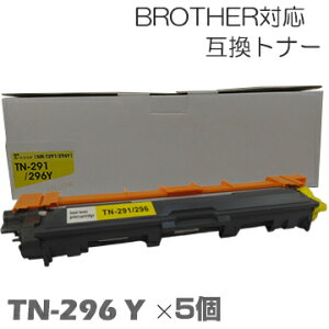 TN-296Y×5