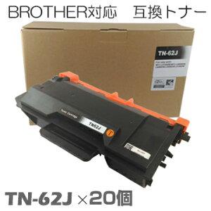 TN-62J×20