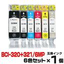 インク canon キャノン BCI-321+320/6mp 送料...