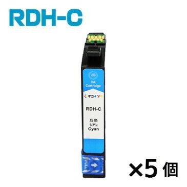 【単品インク】エプソン RDH リコーダー RDH-C ×5 青 プリンターインク インクカートリッジ 互換インク PX-048A PX-049A
