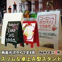 Pop_koutaku_m_a
