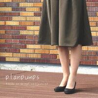 大きいサイズパンプス靴25.5cm26cm26.5cm対応パンプスレディースプレーンパンプス大きいサイズ25.5cm26cm26.5cm太ヒール大きいサイズ靴カジュアルパンプス大きいサイズレディースパンプス靴黒25.5cm26cm26.5cm大きいサイズ靴07779TW
