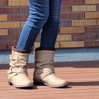 大きいサイズブーツ25.5cm26cm26.5cm対応ゆったり幅広甲高ワイズ4eレディースニットエンジニアブーツくしゅくしゅショートブーツ黒あったかかわいいエンジニアショート大きい3L4L5Lフラットローヒールヒールレディース靴秋冬冬冬物08418TW