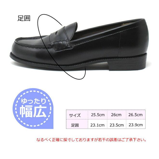 ローファー 大きいサイズ 靴 大きいサイズ 25.5cm 26cm 26.5cm 対応 レディース 学生 さんにおすすすめです 大きいサイズ 卒業式 入学式 新生活 黒 大きいサイズ 靴 25.5 婦人靴 大きいサイズ 26センチ 26.0  00048MI