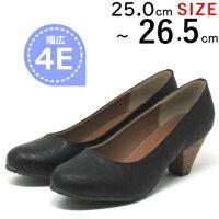 ワイズ4eパンプス大きいサイズレディース25cm25.5cm26cm対応ゆったり幅広歩きやすい太ヒール6cmヒールプレーンパンプス幅広甲高25.526靴黒ブラック婦人靴大きいサイズ26センチ幅広横幅広め太いヒールパンプス26.004082TW