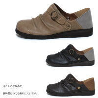 大きいサイズ靴レディース25.5cm26cm26.5cm対応ベルトアンコンカジュアルシューズ01714TW