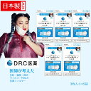 【日本製5袋セット 】花粉マスクDRC医薬 海老蔵花粉対策