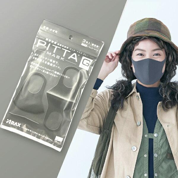 サイズ ピッタ マスク レギュラー