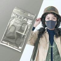 【日本製】 グレー PITTA MASK ピッタマスク レギュラーサイズ 3枚入り 在庫あり 風邪 花粉対策 男女兼用 洗えるマスク 飛沫防止 冷感マスク