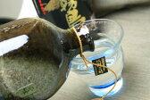 【父の日ギフト厳選品】【人気商品!】マイナスイオン発生焼酎ボトル(黒伊賀) 【楽ギフ_包装選択】 05P03Dec16