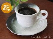 シリーズ コーヒー ソーサー