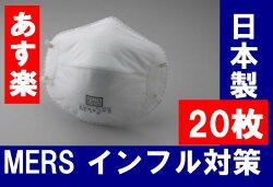 日本バイリーンバイリーンマスクX-3502(20枚入り)DS2規格国家検定合格品