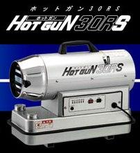 HG30RS静岡製機【smtb-k】【w3】