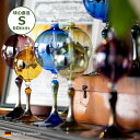 【おうち時間を楽しもう!!】ドイツ製 ラジオメーター リヒトミューレ ラスターステム S 全5色 リヒテンヘルド カガラス インテリア雑貨 ギフト おしゃれ オブジェ 置物 癒しグッズ 大人 プレゼント 女性 男性 女友達 父 母 新築祝い 結婚祝い 開業祝い 引っ越し祝い