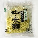 中太麺1食