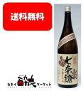 【送料無料】七本鎗 純米酒 1800ml 1本 瓶