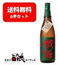 【送料無料】【6本セット】常圧閻魔 25度 瓶 1800ml 麦焼酎 閻魔 老松酒造