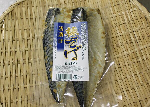 糠サバ浅漬け(2枚入)【糠漬け】【通販、販売】【10P06Aug16】