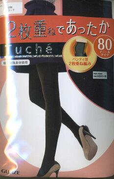 new グンゼ2枚重ねで暖かい Tuche80デニールタイツ THW96 2足まとめ買い