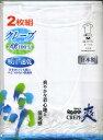 【楽天市場】日本製【グンゼ産業】1枚あたり200円涼感【日本製クレープ】さらっとした肌触りコーカングンゼ旧品 U首シャツ 2枚組cj3600