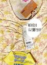 処分【3月?6月用 9月?11月用】スムース織り グンゼ 介護パジャマ前 マジックテープグンゼ婦人長袖長ズボンパジャマtg2114介護用パジャマ