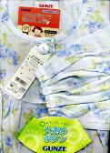 【4月〜8月】 【グンゼ】 介護パジャマ 大きいボタンと斜めボタンホールで楽々婦人長袖長ズボンパジャマTp2174病人用パジャマ&通常夏物パジャマとしてご使用、ギフトにも最適です。