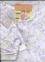 【3月から6月用 9月?11月用】スムース織り 介護パジャマ グンゼtg2225
