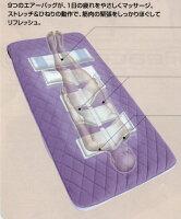 【新製品】そのままお休みできるエアーマッサージ器ヒーター機能付き
