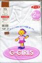 【楽天市場】【グンゼ】グンゼ子供肌着2枚組綿100%女児タンクトップ ...