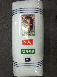 綿100%ネル生地反物45m
