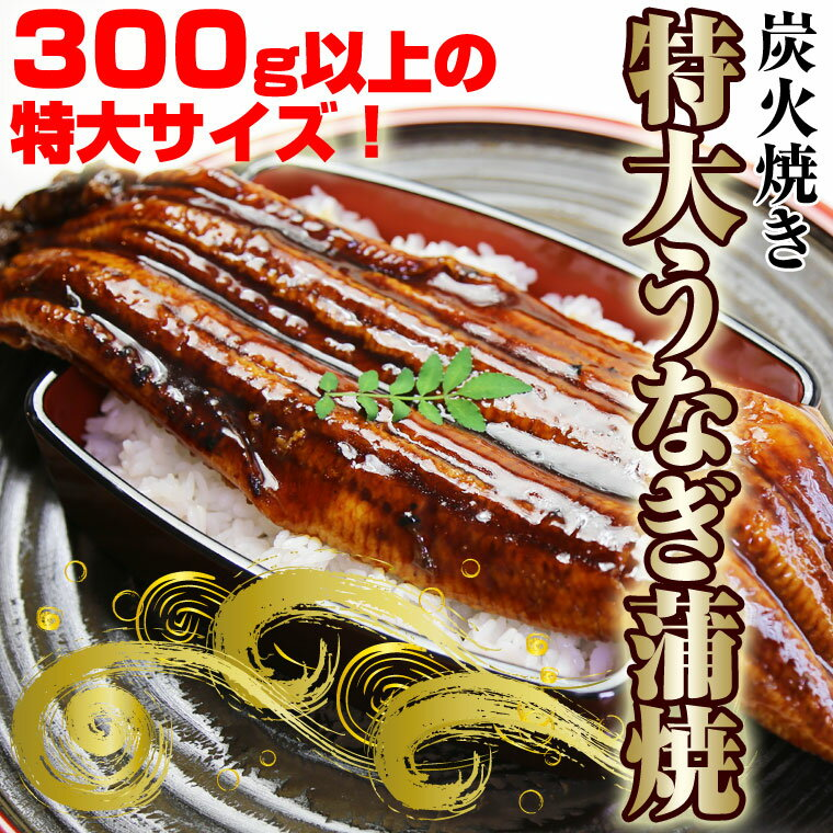 和風惣菜, 蒲焼き 1300g RCP02P06Aug16