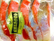 【限定販売】ロシア産紅鮭4切れ入り/業務用/お試し/訳あり