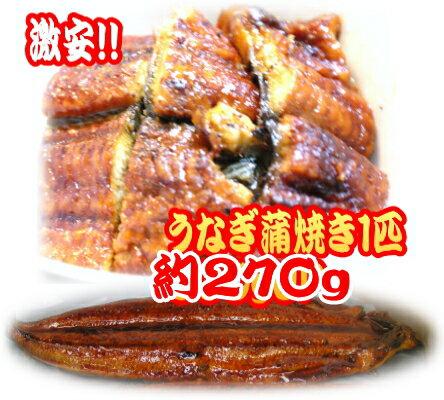 和風惣菜, 蒲焼き 1RCP02P09Jul16