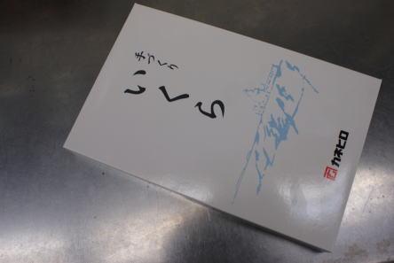 塩いくら500g【北海道産】送料無料/訳あり/メガ盛/お歳暮