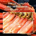 生食用しゃぶしゃぶ用冷凍生ズワイカニポーション むき身1kg(25本入り×2)/訳あり/メガ盛り/お歳暮 3