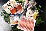 お歳暮ギフト海鮮うまいものセットいくら醤油漬け、かつおたたき、ホタテ貝柱、〈水産物応援商品〉