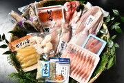お歳暮ギフト海鮮うまいものセットいくら醤油漬け、かつおたたき、ホタテ貝柱、高級干物・明太子・ちりめんの詰め合わせセット〈水産物応援商品〉