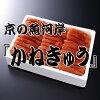 京の魚河岸『かねきゅう』