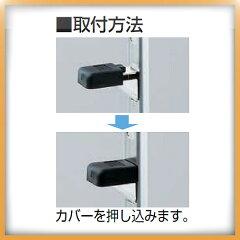商品リンク写真画像:ダボレールSPS1820用棚受(ダボ)SPB-15R型